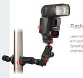呈現攝影-JOBY 閃燈固定夾臂 雙向萬用夾 閃光燈/LED燈/微單/類單/手機 都可用