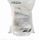 [COSCO代購] WC225245 冷凍白帶魚切片 兩入