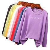 EASON SHOP(GW7607)實拍百搭款純棉撞色英文字母印花長版OVERSIZE落肩寬鬆長袖素色棉T恤裙女大尺碼