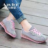 夏季女士運動風休閒鞋透氣網鞋韓版暴走鞋熒光鞋 LQ5347『科炫3C』