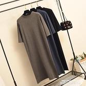 毛衣洋裝 半高領黑色針織中袖長款打底連身裙女春秋寬鬆過膝大碼內搭T恤裙 新品