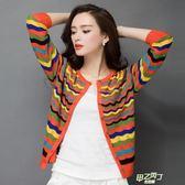 新品女裝外套條紋開衫短版長袖春秋薄款針織大尺碼寬鬆外搭上衣  快速出貨