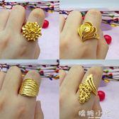 新款歐幣仿沙金指環時尚百搭鍍金氣質孔雀戒指女士新娘結婚配飾品  嬌糖小屋