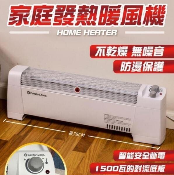 現貨快速 暖風機 踢腳線取暖器石墨烯電暖器家用節能地暖加濕暖氣片智慧電暖氣