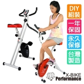 【X-BIKE 晨昌】磁控健身車 27公分大座墊 超有型 台灣精品 NEW 19805/黑