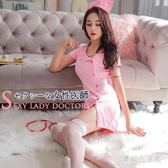 女仆裝性感情趣護士服制服 空姐夜場DS制服護士裝cosplay制服 BT4990『寶貝兒童裝』