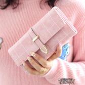 潮個性時尚長款錢包純色韓版學生大容量女士簡約ins錢夾   街頭布衣