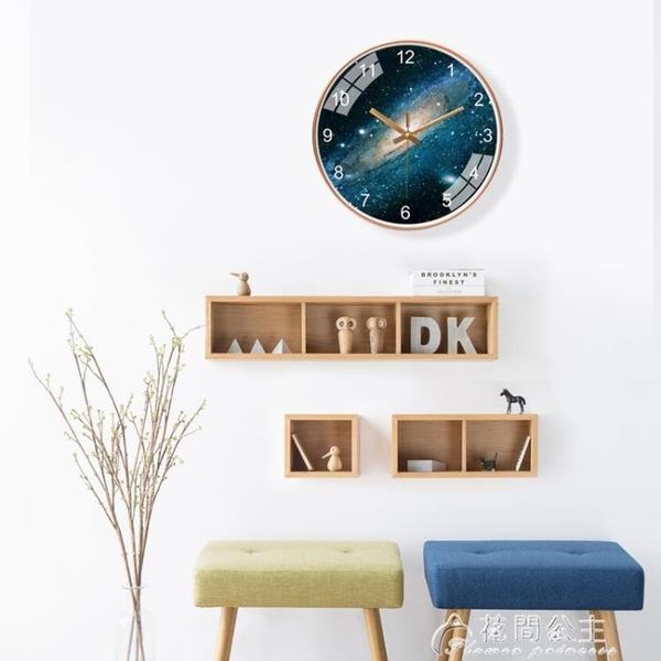 掛鐘靜音簡約北歐藝術掛表現代創意星空掛鐘客廳家用時鐘掛牆石英鐘表 快速出貨