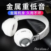 隨身聽 手機藍芽耳機頭戴式無線插卡音樂通用重低音耳麥MP3可折疊電腦 one shoes
