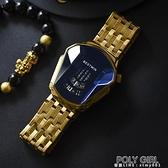 2021新款抖音網紅手錶男黑科技防水學生非機械全自動男士休閒腕錶 夏季新品