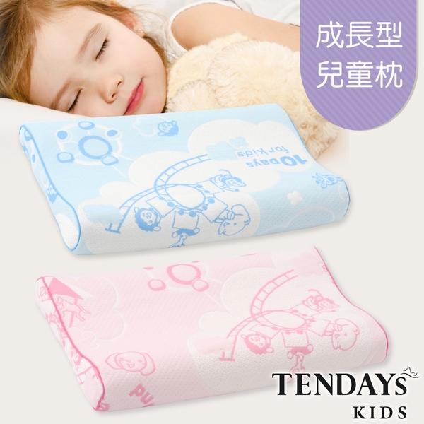 TENDAYs 成長型兒童健康枕(5~8歲記憶枕 兩色可選)