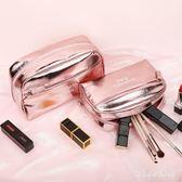 新款大容量隨身化妝包箱品小號便攜韓國簡約收納袋盒少女 js15166『miss洛羽』