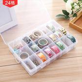 [24格] 多格可拆透明收納盒 (24格) RN3868 分裝分類 飾品 首飾 材料 手作 儲物 玩具 藥盒