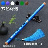 辰音成人初學精製竹笛子零基礎高檔演奏橫笛專業樂器YXS 夢露時尚女裝