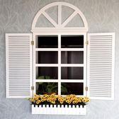 家居飾品地中海風格假窗歐式假窗戶壁掛田園電錶箱壁飾墻面裝飾  WY【快速出貨限時八折】
