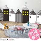 房子造型兒童安全PU防撞軟墊 軟包 牆貼 小尺寸