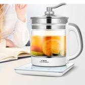 小南瓜養生壺全自動加厚玻璃多功能電熱燒水壺花茶黑茶煮茶器迷你igo「Top3c」
