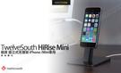 Twelve South HiRise Stand Mini 鋁質 直立式支撐架 適用 iPhone