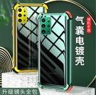 三星電鍍氣囊保護殼 SamSung S20保護套 簡約透明Galaxy S21 Ultra手機套 三星四角防摔S21+手機殼