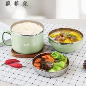 304不銹鋼保溫飯盒兒童便當盒學生餐盒成人快餐杯帶蓋碗韓國飯缸 蘇菲兒