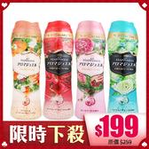 日本 P&G HAPPINESS 洗衣芳香顆粒/衣物芳香粒 520ml 香香豆【BG Shop】4款可選