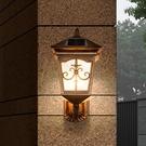 太陽能壁燈戶外防水別墅室外花園家用圍牆過...
