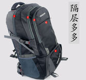 80L新款超大容量登山包戶外雙肩包男女旅行包特大背包旅游包防水