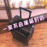 旅行箱 商務行李箱男20寸登機箱拉桿箱女前置開口拉鍊萬向輪旅行箱24密碼 唯伊時尚