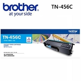 Brother TN-456C 原廠高容量藍色碳粉匣