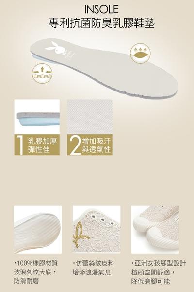 PLAYBOY 法式浪漫 蕾絲懶人休閒鞋-杏(Y7206)