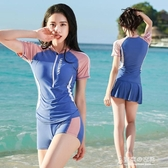 泳衣女兩件套可愛少女游泳衣分體式  【快速出貨】