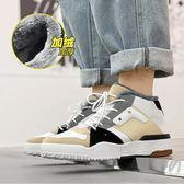 網紅鞋子男潮鞋韓版潮流百搭高筒鞋男鞋冬季加絨棉鞋板鞋學生 衣櫥秘密