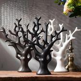 北歐新款發財樹 創意居家飾品客廳酒柜裝飾品陶瓷擺件喬遷禮物 初見居家