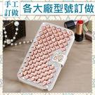 小米6 華碩 Zenfone4 華為 LG Max 紅米note4x G6 P10 手機殼 水鑽殼 客製化 訂做 小花滿鑽系列 滿鑽