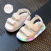 嬰兒學步鞋 夏季嬰兒涼鞋寶寶軟底學步鞋0-1-3歲女童鞋子男童沙灘鞋LED閃燈鞋 【好康八折】