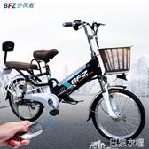 電動車 電動自行車鋰電48V60V助力車成人電單車代步車電動車 DF巴黎衣櫃