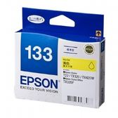 EPSON T133450 黃色墨水匣 TX22/120