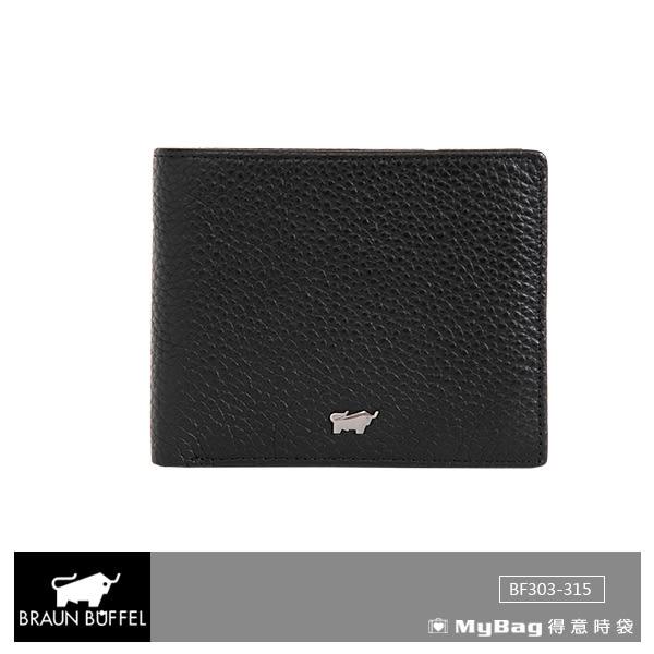BRAUN BUFFEL  PLAYA佩雅系列4卡零錢袋短夾 -黑色 BF303-315-BK