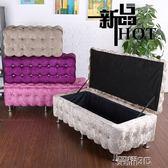 沙發椅 長方形多功能儲物收納凳可坐人椅子沙發凳子儲藏板凳小收納箱  榮耀3c