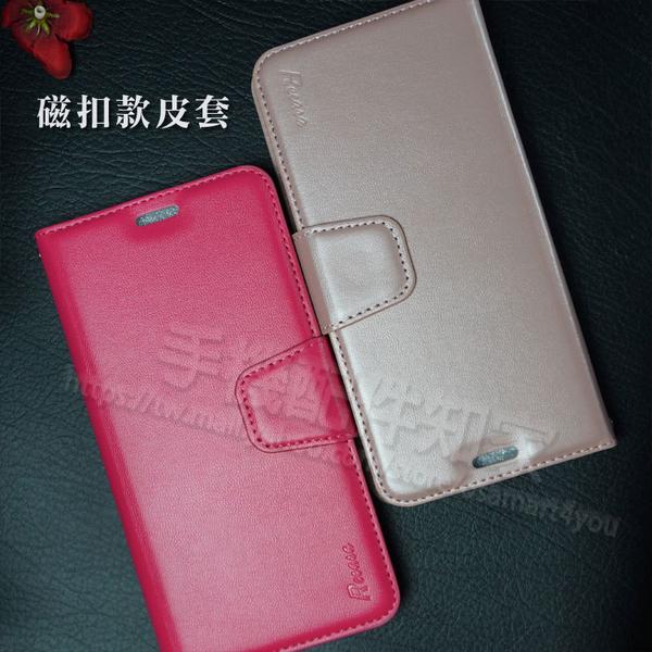 【磁扣皮套】HTC U12 Life 6吋 2Q6E100 翻頁式膚感側掀保護套/插卡手機套/支架斜立/軟殼