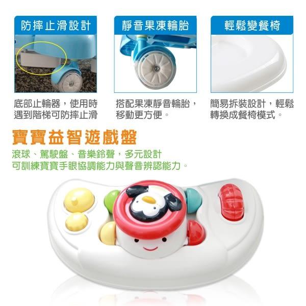【奇買親子購物網】PUKU 藍色企鵝 歐規新駕駛盤造型學步車(紅/水藍/桃紅)