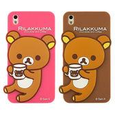 Rilakkuma 拉拉熊/懶懶熊 HTC Desire 816 可愛立體造型喝咖啡保護套