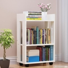 書架 書架簡易落地簡約現代客廳置物架省空間學生用小書櫃兒童用收納架 印象家品