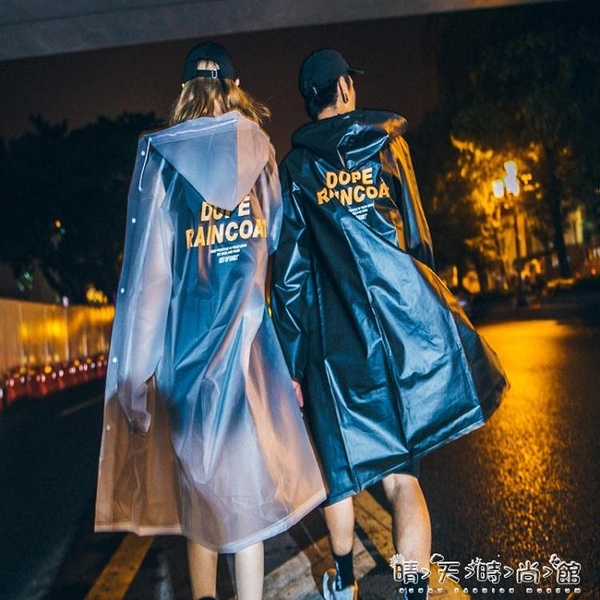 雨衣韓版塑膠雨衣原宿印花雨衣男女情侶潮流塑膠衣長款雨季防水防沙衣晴天時尚