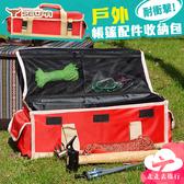 走走去旅行99750【HC080】戶外帳篷配件收納包 韓國SELPA 大容量野營收納袋 錘子地釘工具包