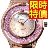陶瓷錶-優雅清新大方女手錶6色55j44[時尚巴黎]