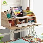 大學生宿舍神器床上用小桌子懶人學習桌寢室上鋪書桌筆記本電腦桌 自由角落
