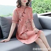 貴夫人洋裝闊太太高貴氣質小個子減齡改良旗袍超重磅桑蠶絲裙子 居家物语