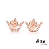 蘇菲亞SOPHIA - 卡通風格 皇冠造型鑽石玫瑰金耳環