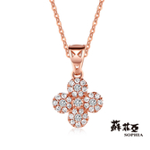 蘇菲亞SOPHIA - Yumi系列四 花朵造型玫瑰金鑽石項鍊